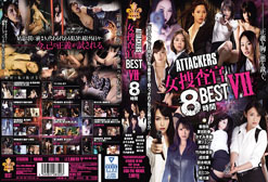DISC1 ATTACKERS女捜査官8時間BEST VII