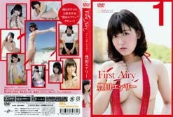 First Airy / 豊田エアリー