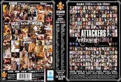 DISC4 ATTACKERS Anthology.2014